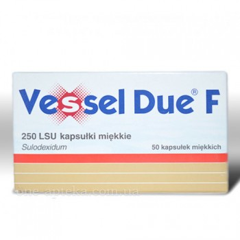 Вессел Дуэ Ф 250 (50 шт)