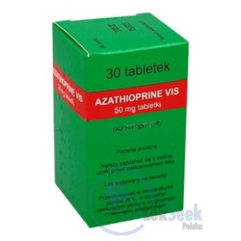 Азатиоприн (Azathioprine) (VIS) 50 мг (30 шт)