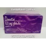Овестин 0,5 мг (15 вагинальных суппозиториев)