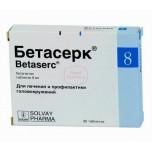 Бетасерк 8 мг (30 шт)