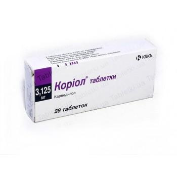 Кориол 3,125 мг (30 шт)