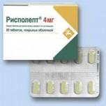 Рисполепт 4 мг (20 шт)