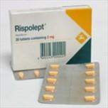Рисполепт 1 мг (20 шт)
