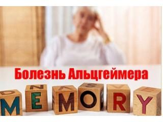 Теряете память? - примите препарат Абикса