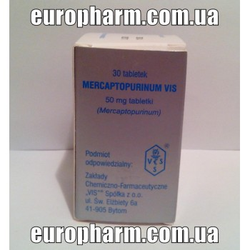 Меркаптопурин 50 мг (30 шт)