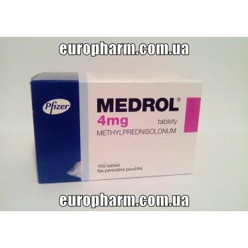Медрол 4 мг, 100 таблеток