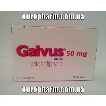 Галвус 50 мг (28 шт)