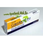 Касодекс 50 мг (28 шт)