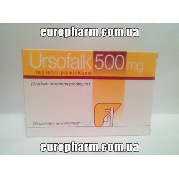 Урсофальк 500мг (50табл)