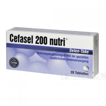 Цефасель 200 мг (20 шт)
