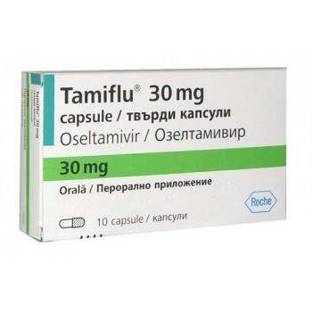 Тамифлю 30 мг (10 шт)