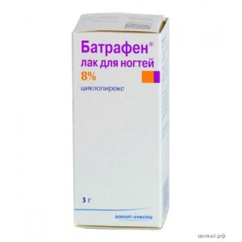 Батрафен лак для ногтей 8% 3г