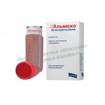 Альвеско 80 мг, 60 доз
