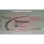 Неотигазон 10 мг (30 шт)