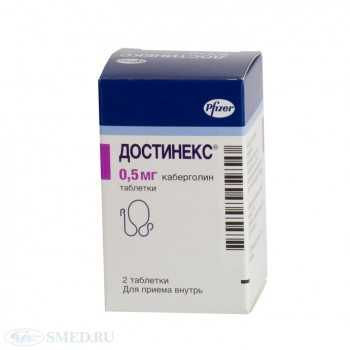Достинекс 0,5 мг (2 шт)