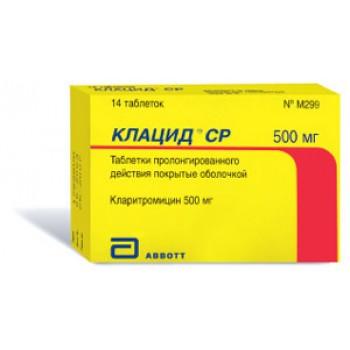 Клацид 500 мг (14 шт)